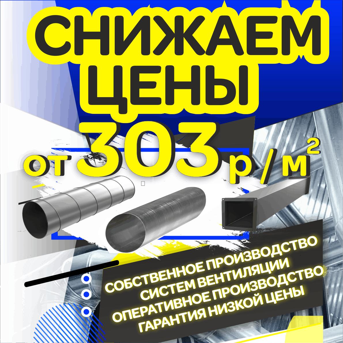 Хабаровский завод трубной изоляции